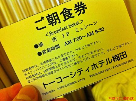 03-20111101v.jpg