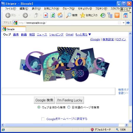 05-20110905a.jpg