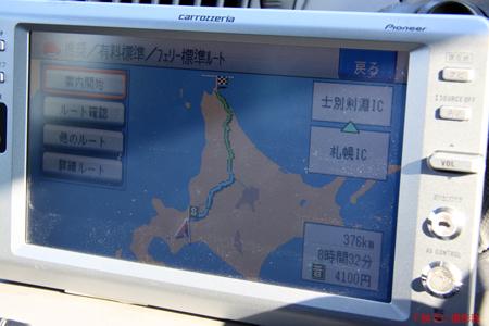 10-20111008a.jpg