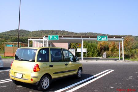 10-20111008h.jpg