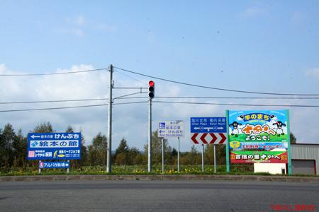 10-20111008k.jpg