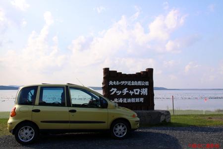 15-20111008a.jpg