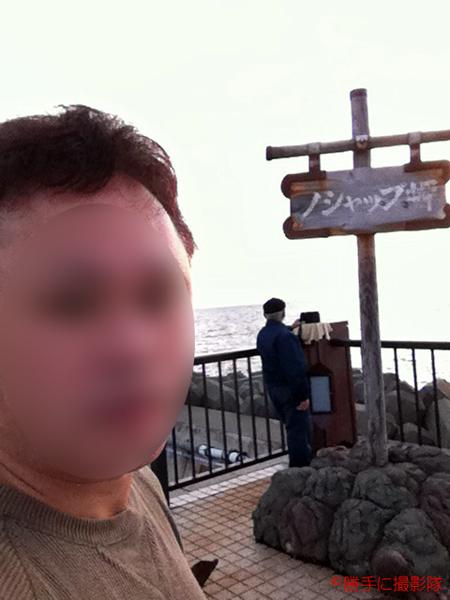 22-20111008h.jpg