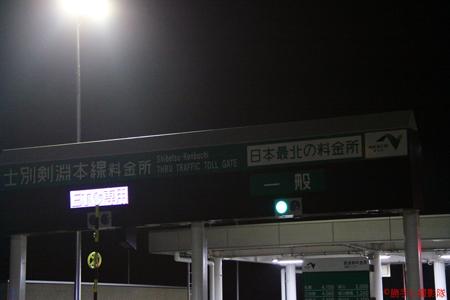 22-20111008p.jpg