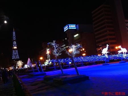 24-20111210b.jpg
