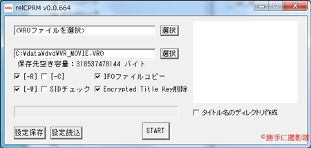 25-20120325b.jpg