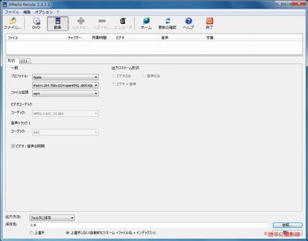 25-20120325c.jpg