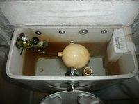 トイレの水が止まらない 神戸市灘区