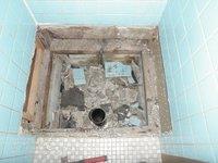 和式から洋式トイレのリフォーム① 神戸市兵庫区