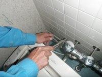 トイレ漏水修繕 神戸市中央区