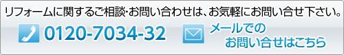 bnr_toiawase.jpg