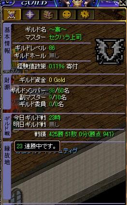 032804.jpg