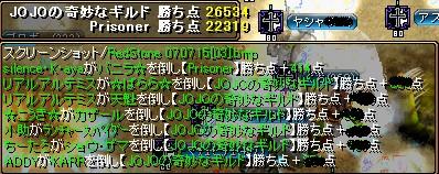 071618.jpg