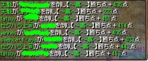 09133.jpg