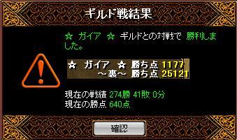 20060901082831.jpg