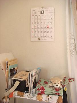私のカレンダー 2