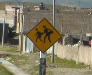 ペルー1up