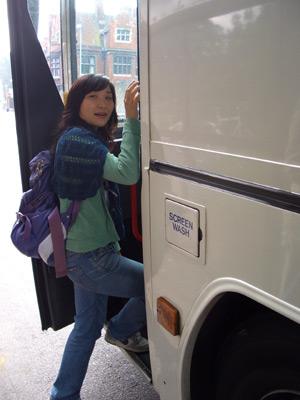 ayu-coach2.jpg