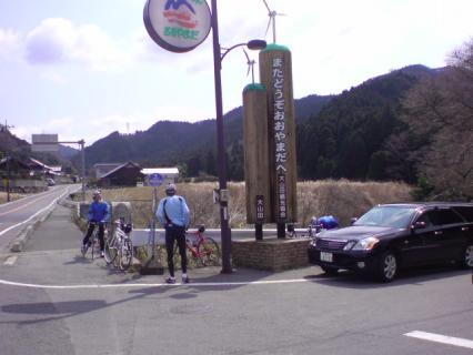 ooyamada