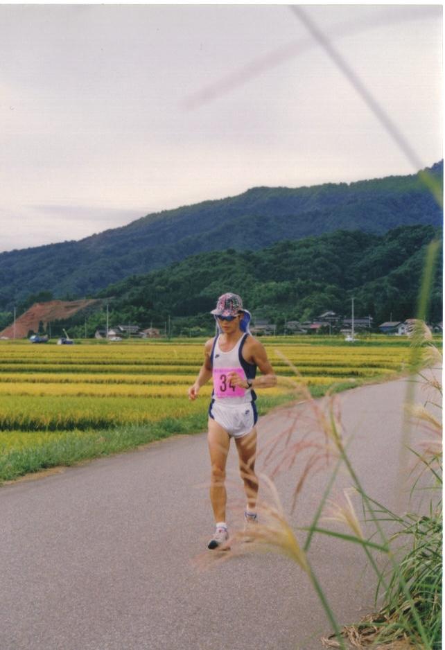 鶴岡100キロマラソン(1987)