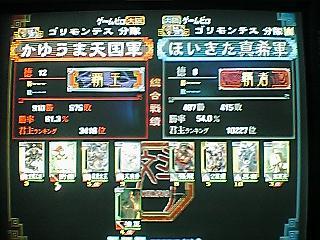 061105_2007~01.jpg