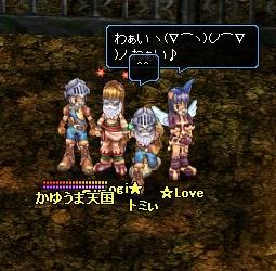 20061231114851.jpg