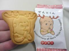 せんとくんクッキー2