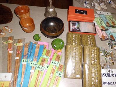 屋久島物産4