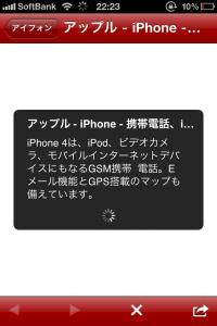 Photo 1月 09, 22 50 48