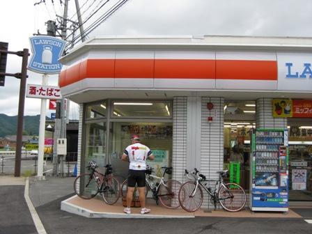821asaro-son.jpg