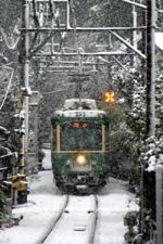 20080203-0050-bulog-gokurakuji-hase.jpg