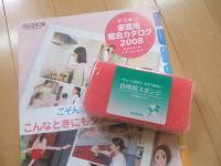 DSCF2312suponji.jpg