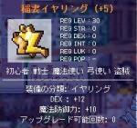20060411021559.jpg