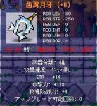 20060528104427.jpg