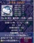 20060528104607.jpg