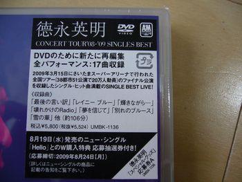 P1050369.jpg