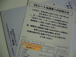 P1050454.jpg