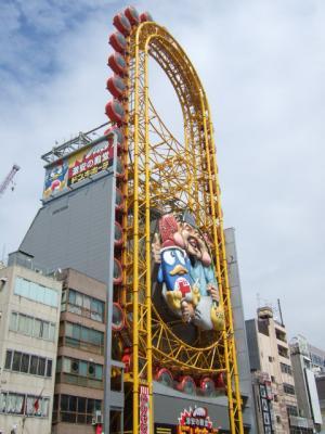 大阪旅行14