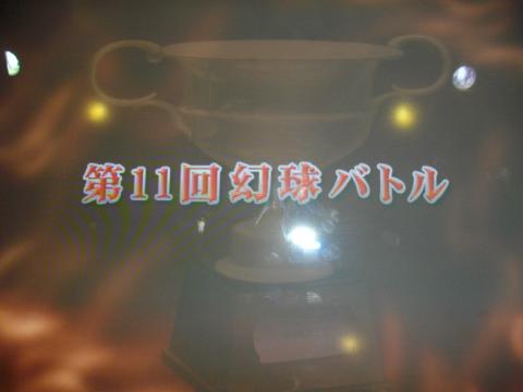D20100529①