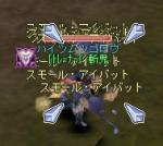 20050725013626.jpg