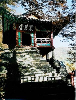 Hanbyeokdong Pavillion