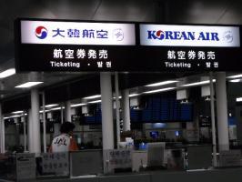 セントレア大韓航空カウンター