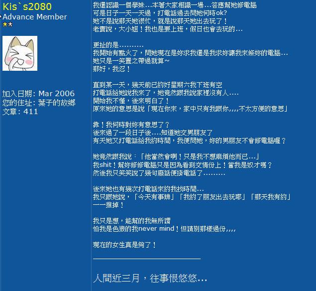 Forblog602.jpg