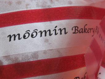 ムーミンの紙包み