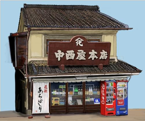 nakanishiya6-4-500.jpg