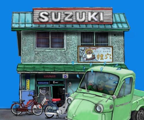 suzuki3_032s.jpg
