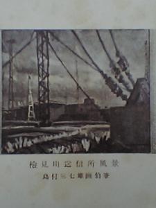 20071218163915