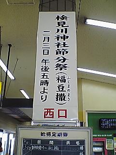 20080125114516