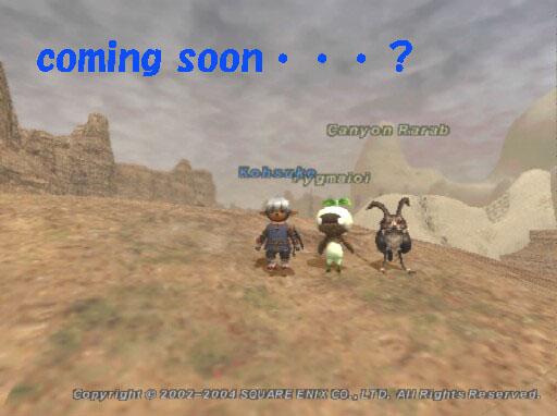 coming soon?