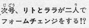 151next.jpg